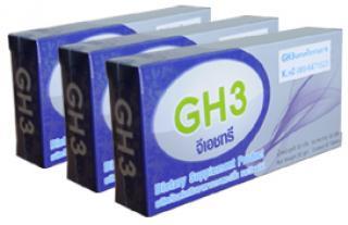 GH3 ผลิตภัณฑ์อาหารเสริมที่ช่วยให้คุณย้อนวัยได้ รายแรกและรายเดียวในประเทศไทย