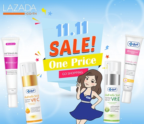 11.11 LAZADA SHOPPING DAY ONE PRICE