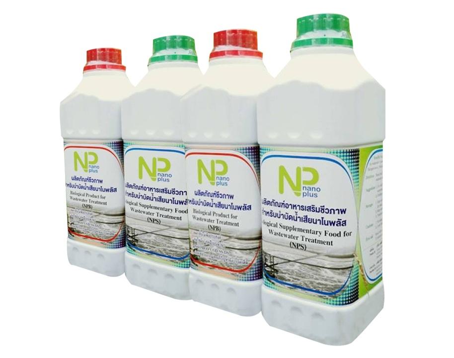 จุลินทรีย์บำบัดน้ำเสียนาโนพลัส