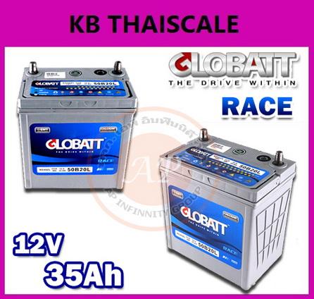 แบตเตอรี่ Lead Acid ยี่ห้อ GLOBATT รุ่น RACE 12V แบตเตอรี่รถยนต์