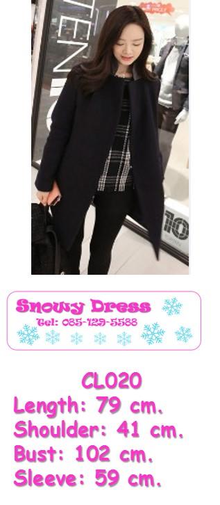 Hello….วันนี้ @snowydress ขอแนะนำสินค้าต่อจากคราวที่แล้วนะคะ