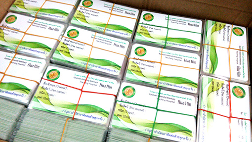 เริ่ม10ใบ พิมพ์สี 2หน้า รับทำบัตร pvc รายชื่อสมาชิก และ รับทำบัตรพนักงาน pvc ใส่รูป แต่ละใบรายชื่อไม่ซ้ำกัน พิมพ์บัตรรายชื่อบุคคล พิมพ์สวย สีไม่จืดซีดจาง สีไม่ลอก ไม่รับรับทำบัตรพนักงานปลอม