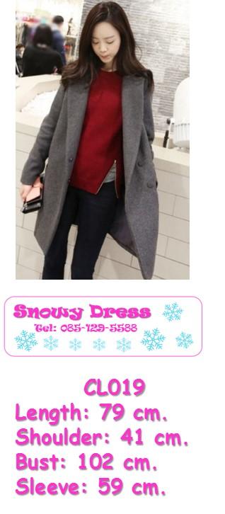 วันนี้ snowydress จะมาแนะนำวิธีทำความสะอาดเสื้อกันหนาว ก่อนใส่ไปเที่ยวกันนะคะ