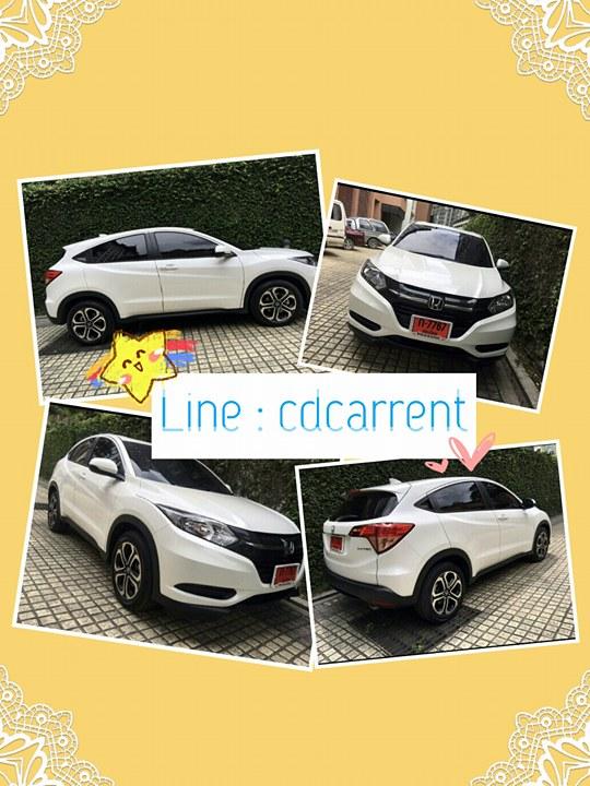 cdcarrent บริการรถเช่า