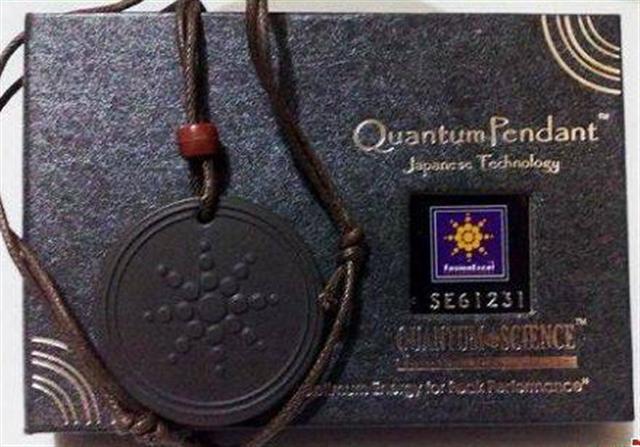 เหรียญควอนตั้ม 1500 บาทรวมส่ง ems แล้ว สินค้าของฟิวชั่นเอ็กเซล