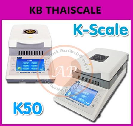เครื่องชั่งดิจิตอลตั้งโต๊ะ วิเคราะห์ความชื้น 50g ยี่ห้อ K-SCALE รุ่น K50 ราคาประหยัด