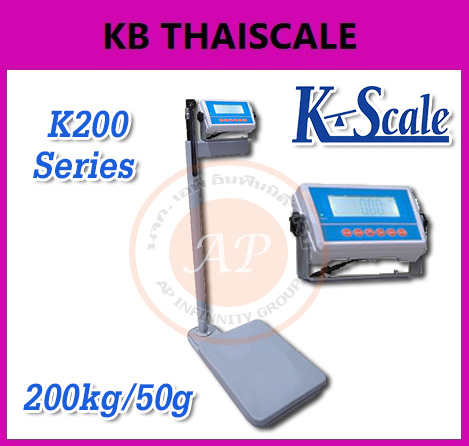 เครื่องชั่งน้ำหนักและวัดส่วนสูง 200kg ยี่ห้อ K-SCALE รุ่น K200 ราคาประหยัด
