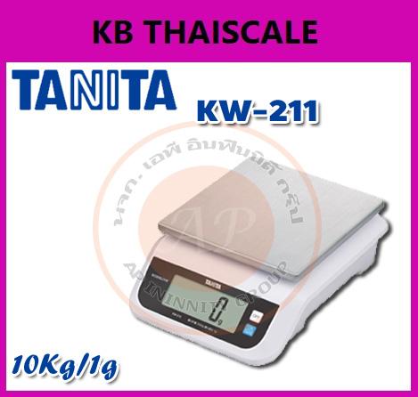 เครื่องชั่งดิจิตอลตั้งโต๊ะ กันน้ำ 5-10kg ยี่ห้อ TANITA รุ่น KW-211