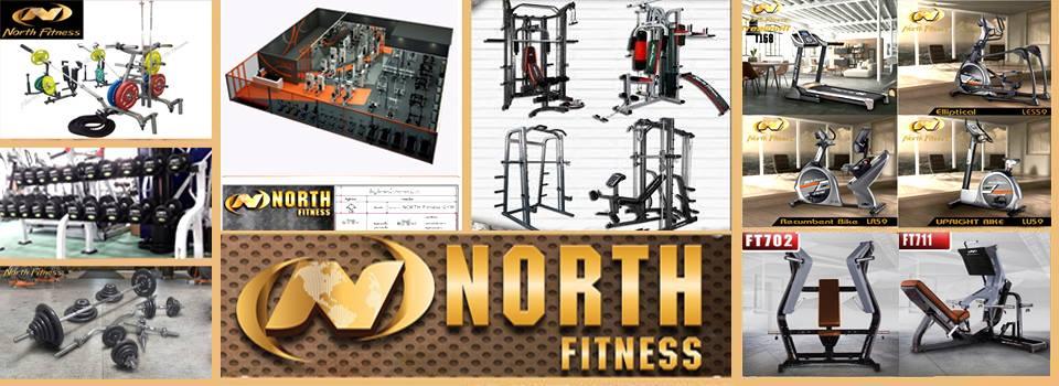 North Fitness อุปกรณ์ออกกำลังกาย และเล่นกล้าม ครบวงจร