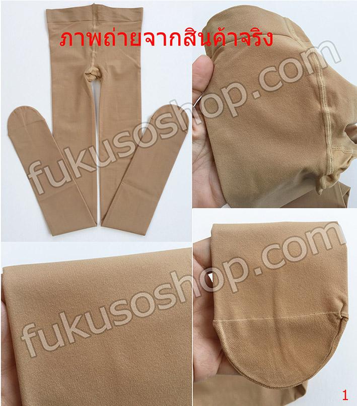 ถุงน่องเพื่อสุขภาพป้องกันเส้นเลือดขอด ราคาถูกเพียงตัวละ 250 บาท(ส่งฟรี)