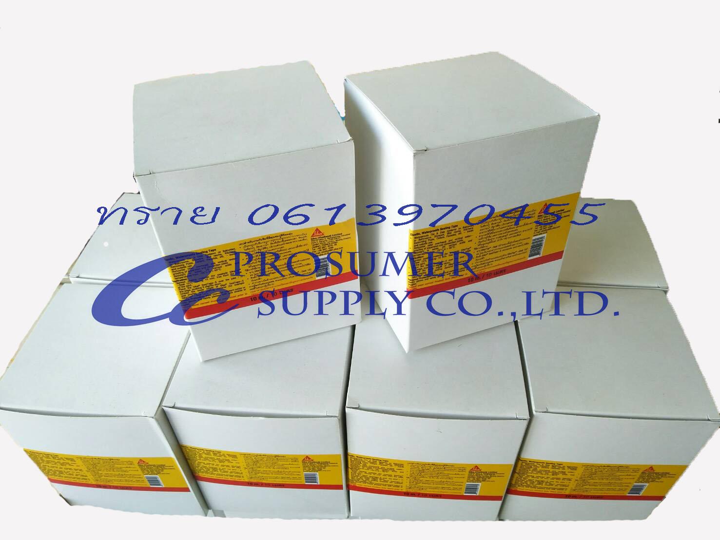 ขายSika Seal tape-s  ซิก้าซีลเทป เอส