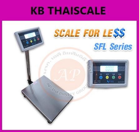 เครื่องชั่งตั้งพื้น  30-300kg ยี่ห้อ SCALE FOR LE$$ รุ่น SFL Series