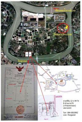 ขายที่ดินติดแม่น้ำบางปะกง อ.เมือง จ.ฉะเชิงเทรา ใกล้วัดสมานรัตนาราม 12-1-94 ไร่ 8ล้าน/ไร่ (งดนายหน้า) 084-5653992