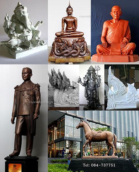 รับปั้น:รูปเหมือน,งานปั้นทุกรูปแบบ,หล่อลวดลายประดับอาคาร,ก่อสร้างสถาปัตยกรรมไทย,สากล